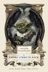 empirestrikethback500